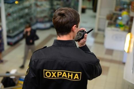 Охранное агентство в Нижнем Новгороде